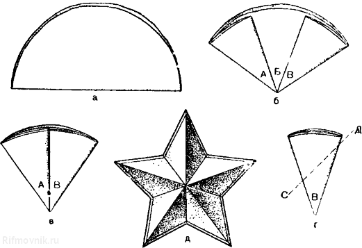 Звезда из бумаги пошаговое